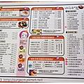 《台南》咖自由 2013 新菜單 (2)