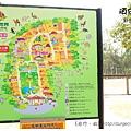 《台南》頑皮世界 動物園 (20)