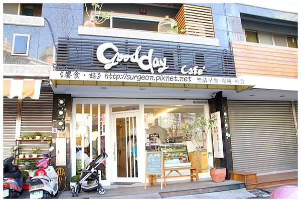 《台南》good day cafe 早午餐輕食 咖啡 (2)