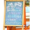 《台南》good day cafe 早午餐輕食 咖啡 (3)