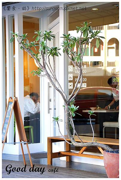 《台南》good day cafe 早午餐輕食 咖啡 (4)