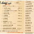 《台南》good day cafe 早午餐輕食 咖啡 (6)