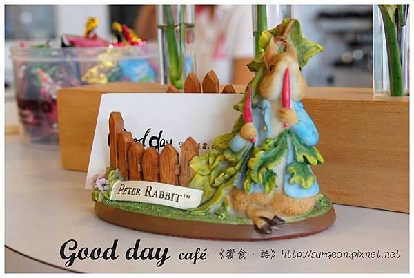 《台南》good day cafe 早午餐輕食 咖啡 (23)