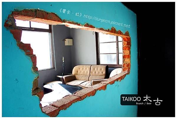 《台南》太古咖啡 TAIKOO 早午餐 啤酒 (01)