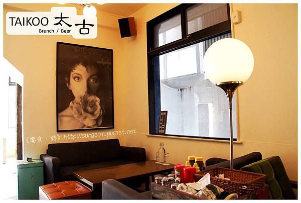 《台南》太古咖啡 TAIKOO 早午餐 啤酒 (10)