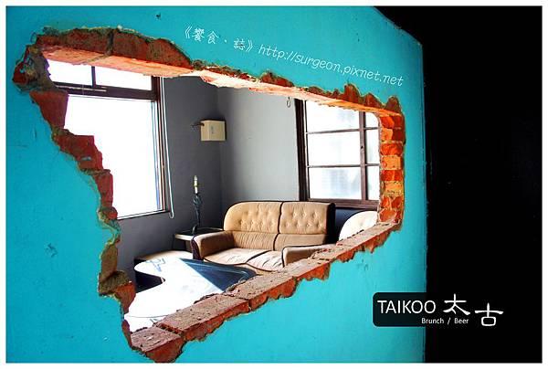《台南》太古咖啡 TAIKOO 早午餐 啤酒 (17)