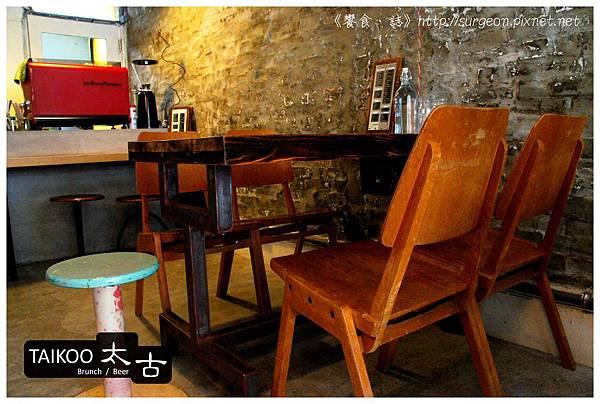 《台南》太古咖啡 TAIKOO 早午餐 啤酒 (18)