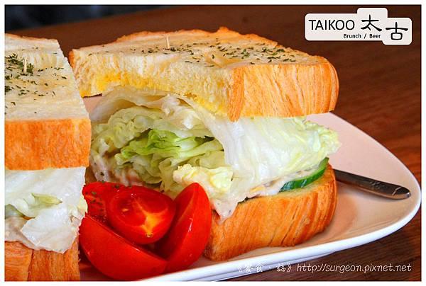 《台南》太古咖啡 TAIKOO 早午餐 啤酒 (25)