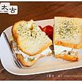 《台南》太古咖啡 TAIKOO 早午餐 啤酒 (26)