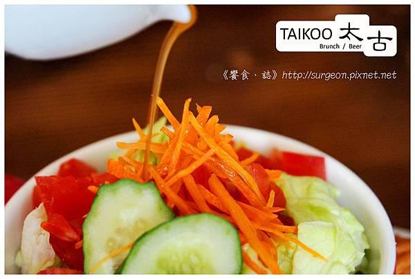 《台南》太古咖啡 TAIKOO 早午餐 啤酒 (30)