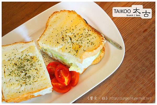 《台南》太古咖啡 TAIKOO 早午餐 啤酒 (36)