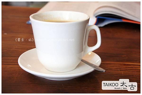 《台南》太古咖啡 TAIKOO 早午餐 啤酒 (37)