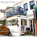 《台南》帕里諾咖啡 義式三明治 Panino cafe (2)