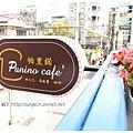 《台南》帕里諾咖啡 義式三明治 Panino cafe (3)