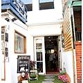《台南》帕里諾咖啡 義式三明治 Panino cafe (5)