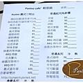 《台南》帕里諾咖啡 義式三明治 Panino cafe (7)