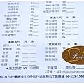 《台南》帕里諾咖啡 義式三明治 Panino cafe (8)
