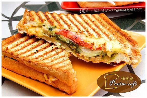 《台南》帕里諾咖啡 義式三明治 Panino cafe (9)
