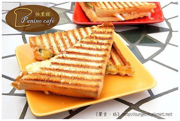 《台南》帕里諾咖啡 義式三明治 Panino cafe (11)