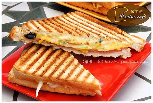 《台南》帕里諾咖啡 義式三明治 Panino cafe (13)