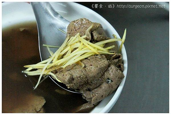 《台南》東門路牛肉湯 (8)