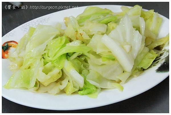 《台南》東門路牛肉湯 (10)