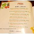 《台南》邦喬諾 義大利麵 燉飯 義式咖啡 (17)
