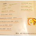 《台南》邦喬諾 義大利麵 燉飯 義式咖啡 (21)
