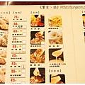 《台南》一口萬餃子館 (1)