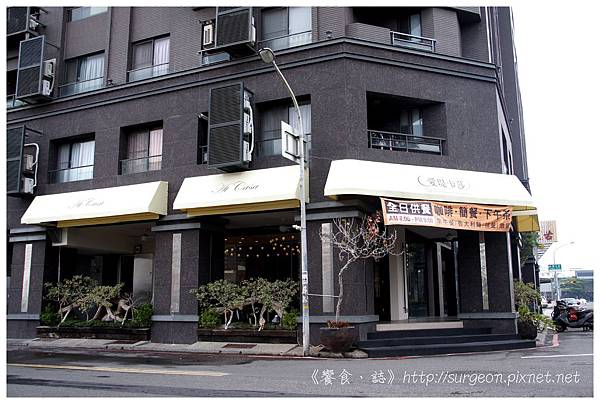 《台南》愛堤卡莎 早午餐 蜜糖吐司 排餐 燉飯 (2)