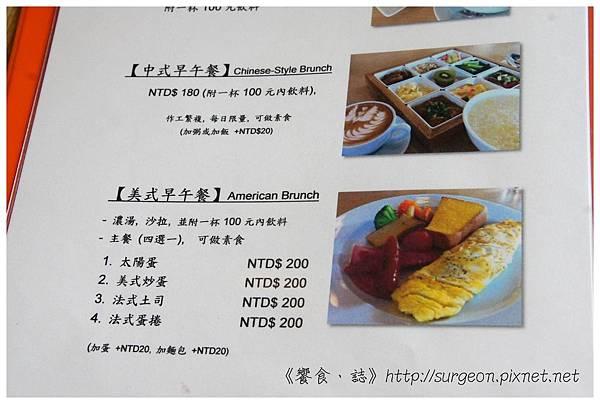 《台南》愛堤卡莎 早午餐 蜜糖吐司 排餐 燉飯 (34)