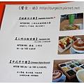 《台南》愛堤卡莎 早午餐 蜜糖吐司 排餐 燉飯 (35)
