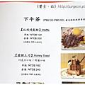 《台南》愛堤卡莎 早午餐 蜜糖吐司 排餐 燉飯 (37)