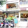 《台南》塗鴉空間 書店 早午餐 咖啡 甜點 (1)