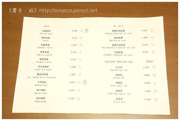 《台南》塗鴉空間 書店 早午餐 咖啡 甜點 (21)