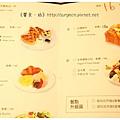 《台南》CHADOR 早餐 咖啡 蜜糖吐司 (9)