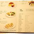 《台南》CHADOR 早餐 咖啡 蜜糖吐司 (10)