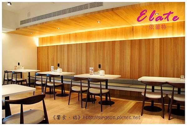 《台南》依蕾特 甜點 鬆餅 馬卡龍 冰淇淋 輕食 (6)