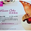 《台南》依蕾特 甜點 鬆餅 馬卡龍 冰淇淋 輕食 (11)