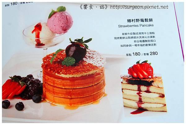 《台南》依蕾特 甜點 鬆餅 馬卡龍 冰淇淋 輕食 (12)