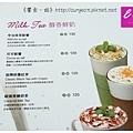 《台南》依蕾特 甜點 鬆餅 馬卡龍 冰淇淋 輕食 (15)