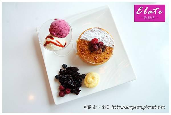 《台南》依蕾特 甜點 鬆餅 馬卡龍 冰淇淋 輕食 (22)