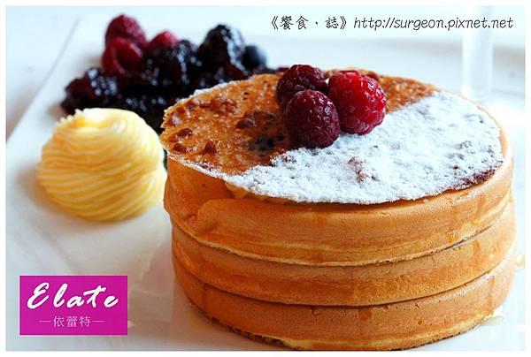 《台南》依蕾特 甜點 鬆餅 馬卡龍 冰淇淋 輕食 (24)
