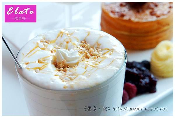 《台南》依蕾特 甜點 鬆餅 馬卡龍 冰淇淋 輕食 (36)