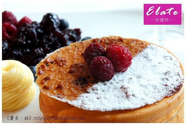 《台南》依蕾特 甜點 鬆餅 馬卡龍 冰淇淋 輕食 (50)