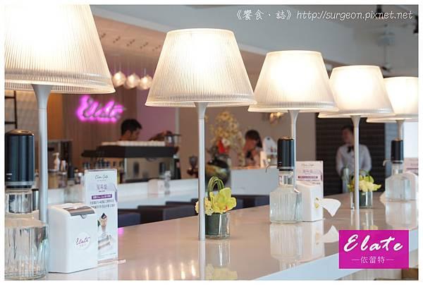 《台南》依蕾特 甜點 鬆餅 馬卡龍 冰淇淋 輕食 (53)