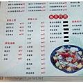 《台南》和洋響宴 蓋飯 火鍋 鮪魚料理  (16)