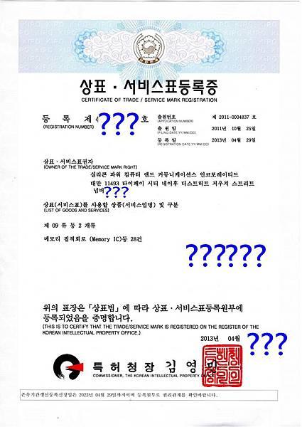韓國證書.jpg