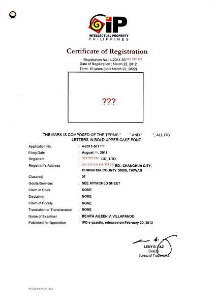 菲律賓商標證書.JPG