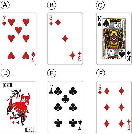 撲克牌占卜/測測你的變臉速度指數有多高
